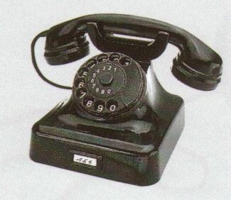 COMPRO CommunicationProducts, Ihr Telekommunikationsberater, hier der Klassiker von 1948, ohne Bedienungsanleitung!